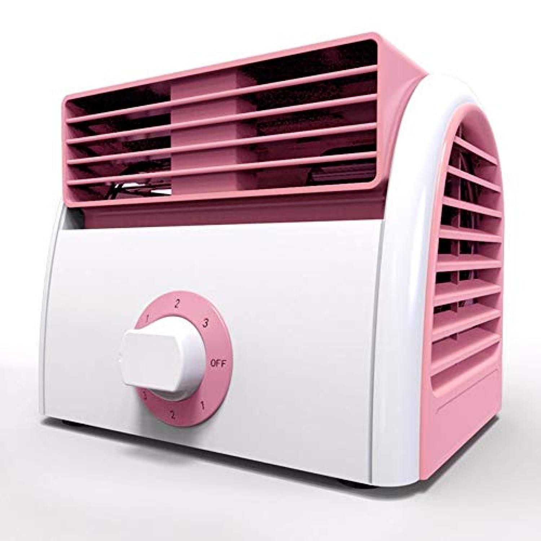 ZZXIA-ポータブルエアコン ミニファン静音家庭用デスクトップデスクトップ、無葉扇風機オフィス、小型扇風機,粉