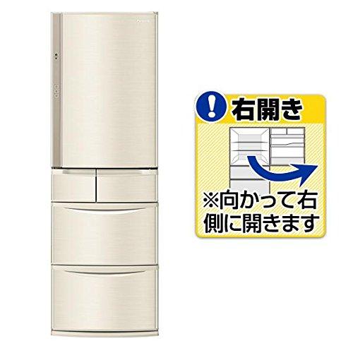 パナソニック 406L 5ドア冷蔵庫(シャンパン)【右開き】P...