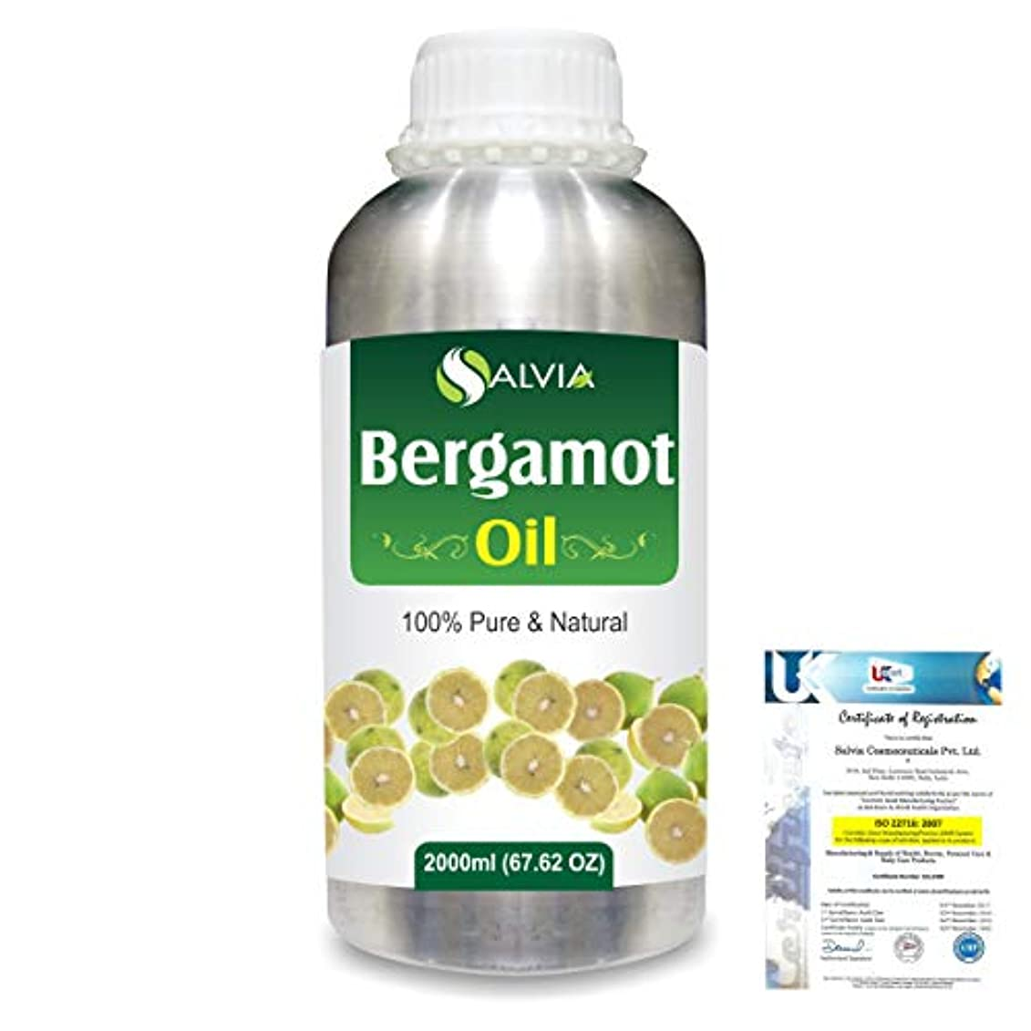 むしゃむしゃ有効禁止Bergamot (Citrus aurantium) 100% Natural Pure Essential Oil 2000ml/67 fl.oz.