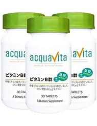 アクアヴィータ ビタミンB群100&葉酸400μg(アクアビータ?Acquavita)【3本セット】