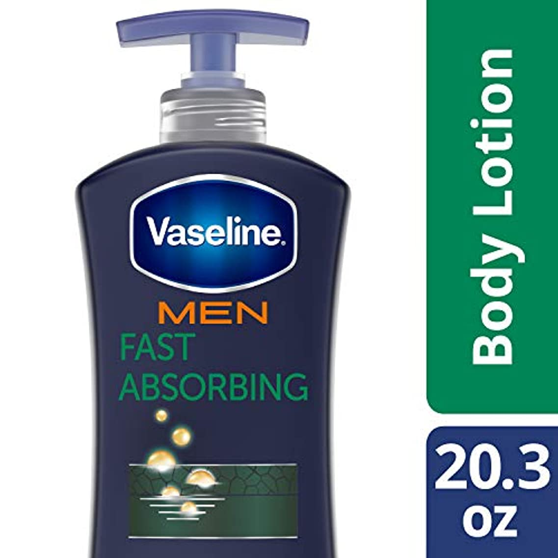 無さようなら宿Men Fast Absorbing Body & Face Lotion