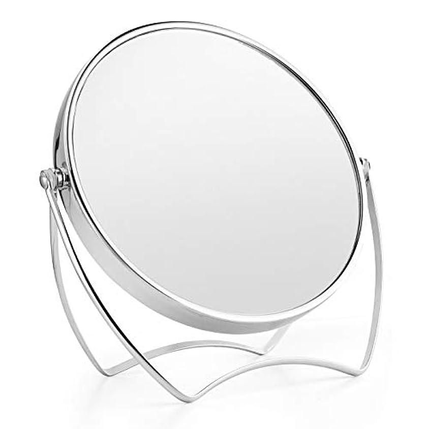 置くためにパック勘違いする立法卓上ミラー 化粧鏡 1倍/5倍拡大鏡 メイクミラー 両面化粧鏡 ラウンドミラー 女優ミラー スタンドミラー 卓上鏡 360°回転ブラケット メタルフレームバニティミラー 寝室や浴室に適しています(15cm)