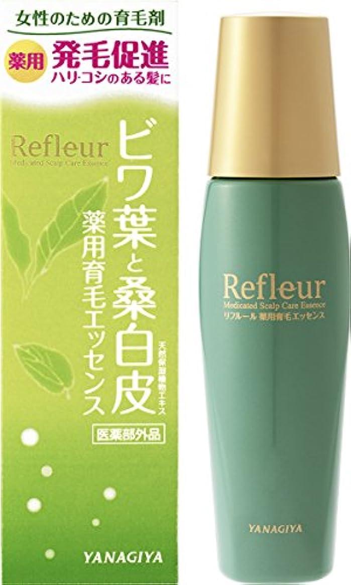 香り可愛い教リフルール 薬用育毛エッセンス
