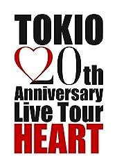 TOKIO 20th Anniversary Live Tour HEART [DVD]