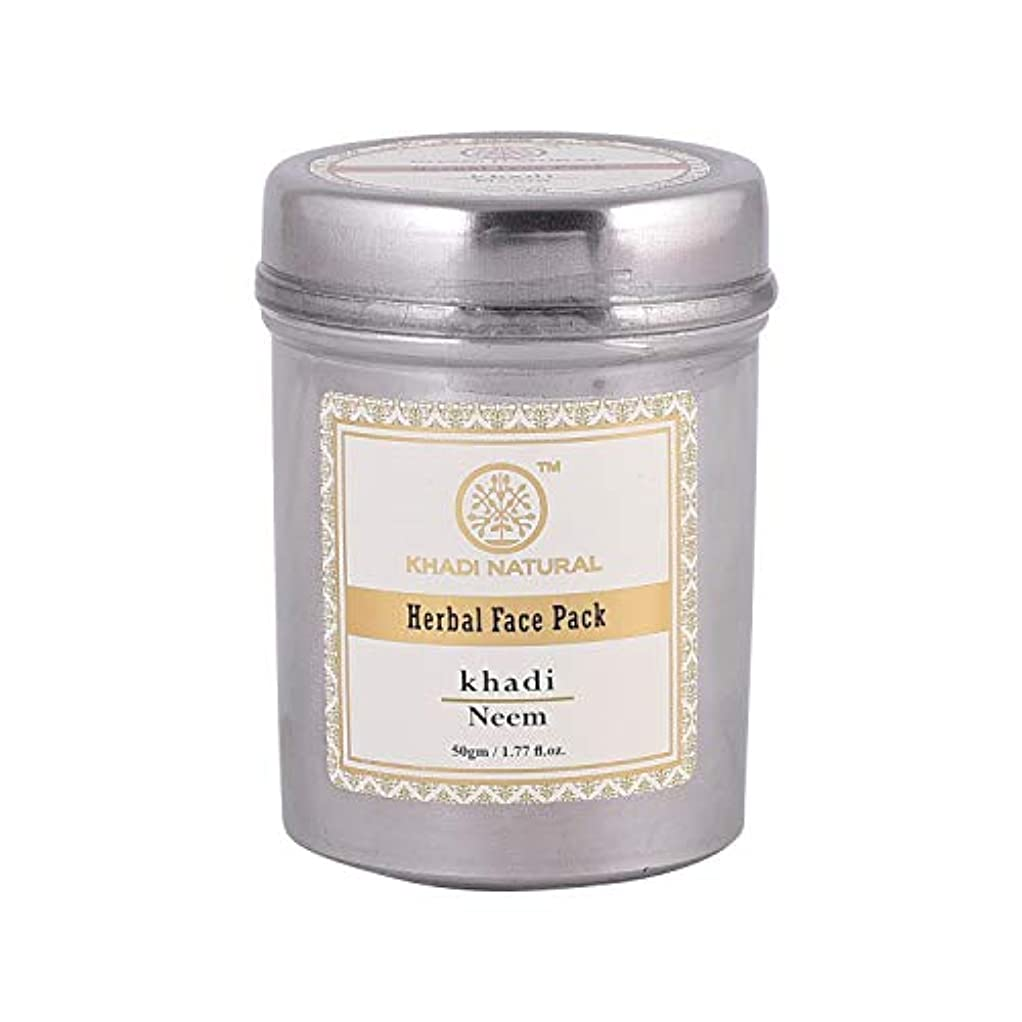 逃れるけん引喉が渇いたKhadi Natural Herbal Neem Face Pack (50g)