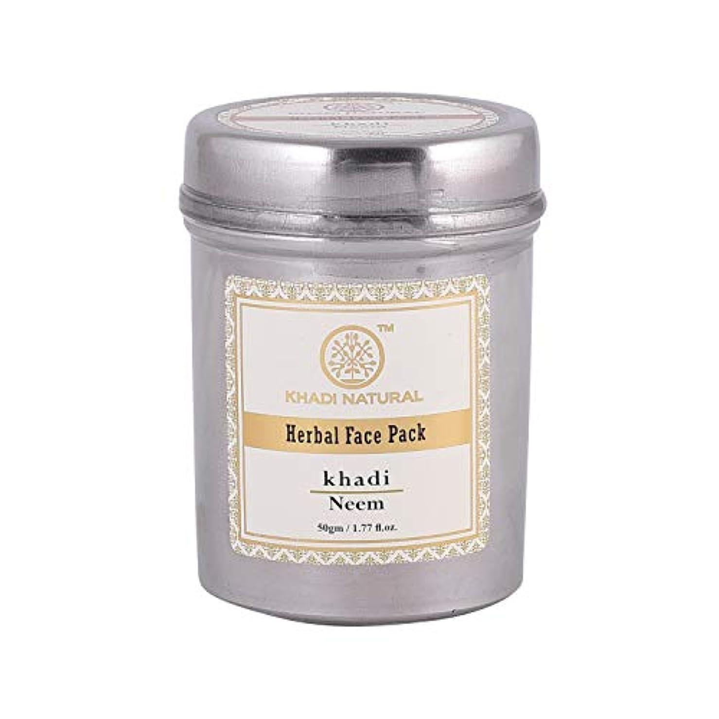 伝導並外れたプレゼンターKhadi Natural Herbal Neem Face Pack (50g)