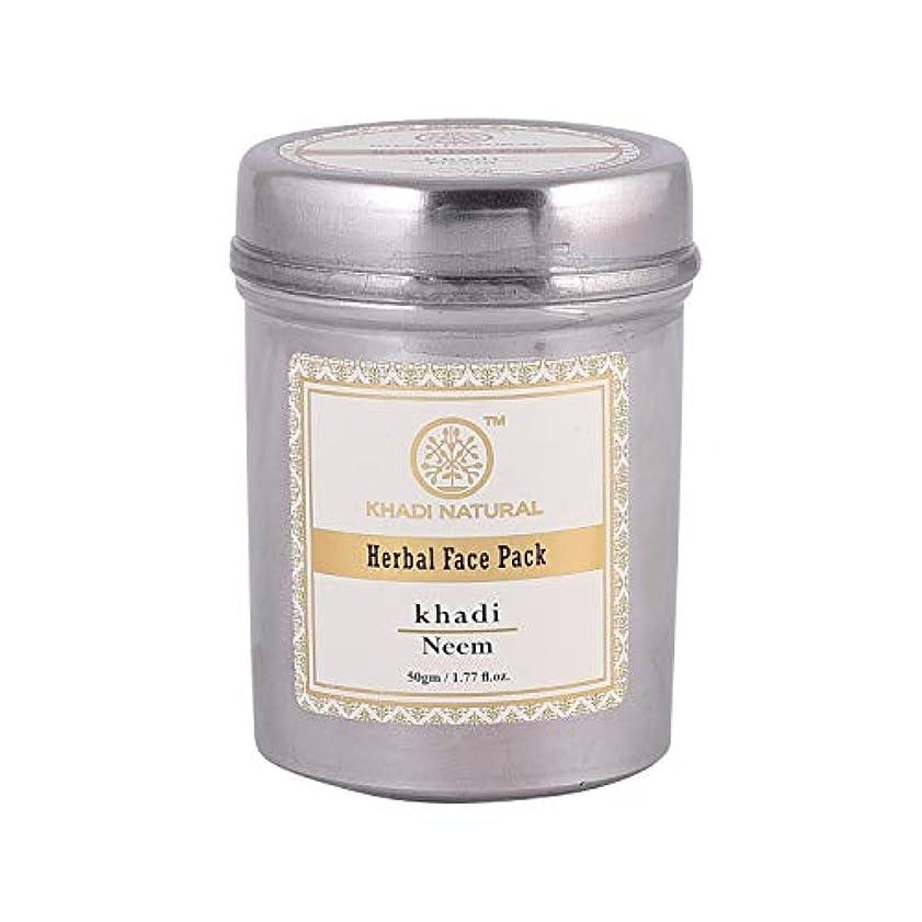 コスト削除する不機嫌そうなKhadi Natural Herbal Neem Face Pack (50g)