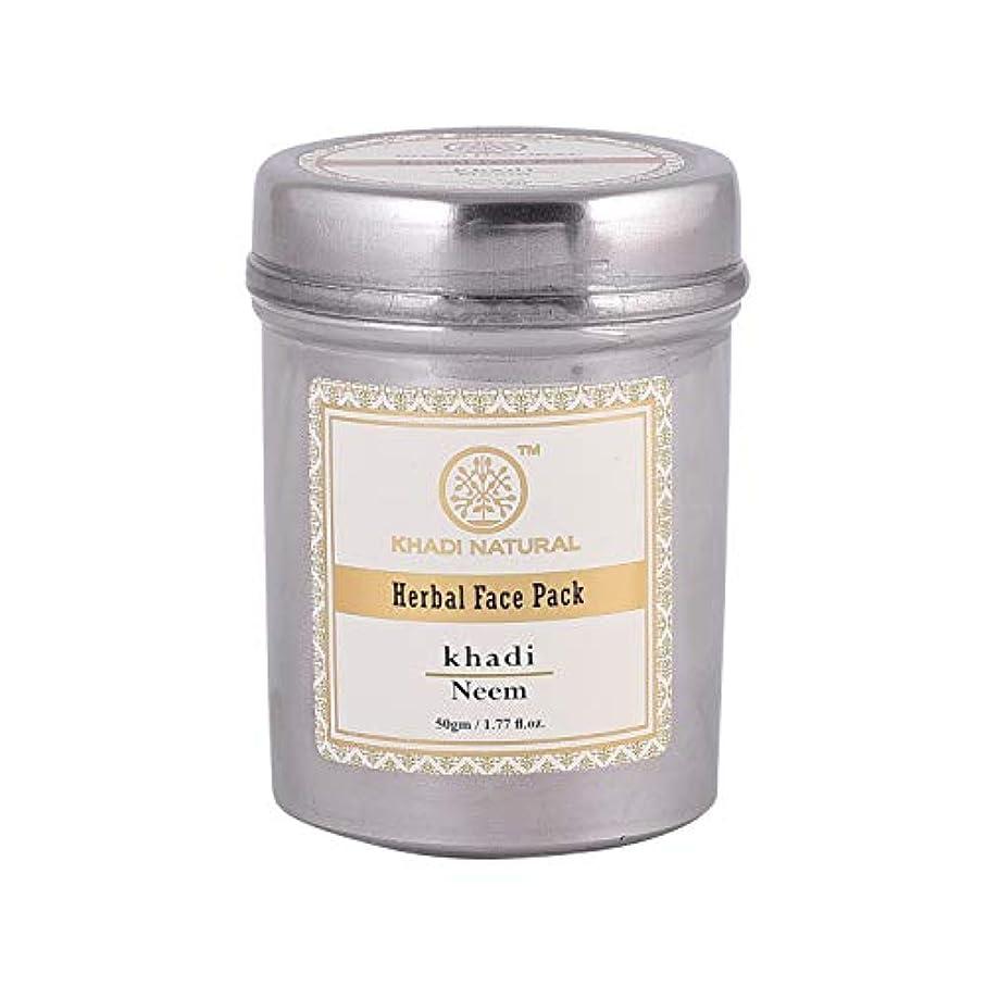 ピンチリード独立Khadi Natural Herbal Neem Face Pack (50g)