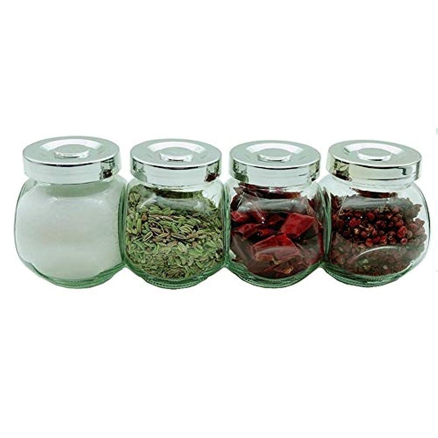 中絶活気づける魅惑するストレージジャー(4パック)透明ガラス調味料/雑穀密閉防湿密閉タンク