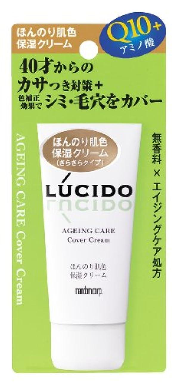 受粉するジャンクペパーミントLC ほんのり肌色保湿クリーム 40g