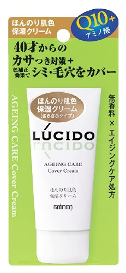 マニアックシャンプーどれかLC ほんのり肌色保湿クリーム 40g