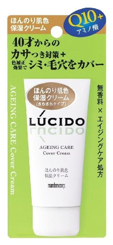 フラップあご重々しいLC ほんのり肌色保湿クリーム 40g