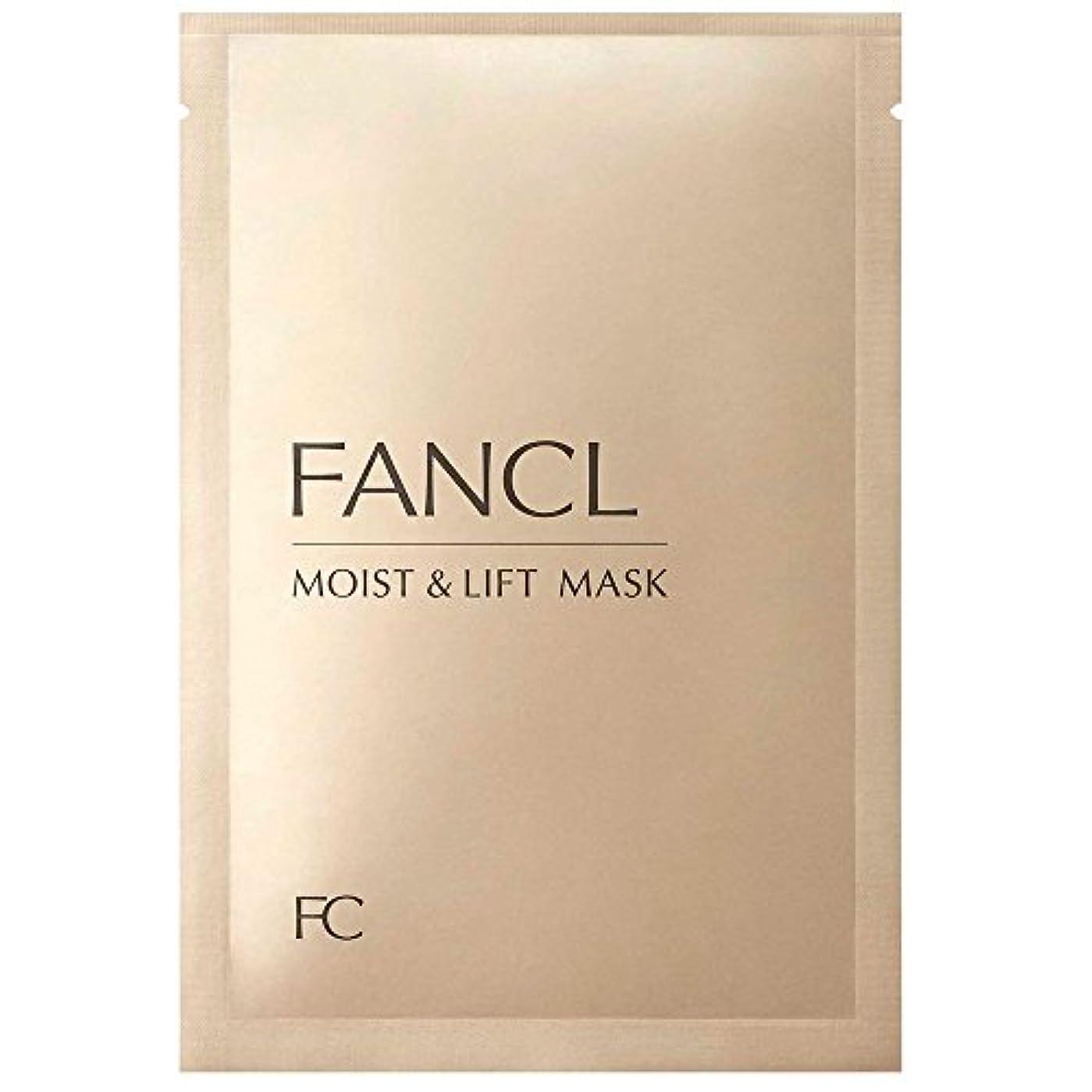 群れセットする切るファンケル (FANCL) モイスト&リフトマスク M&L マスク 6枚セット (28mL×6)