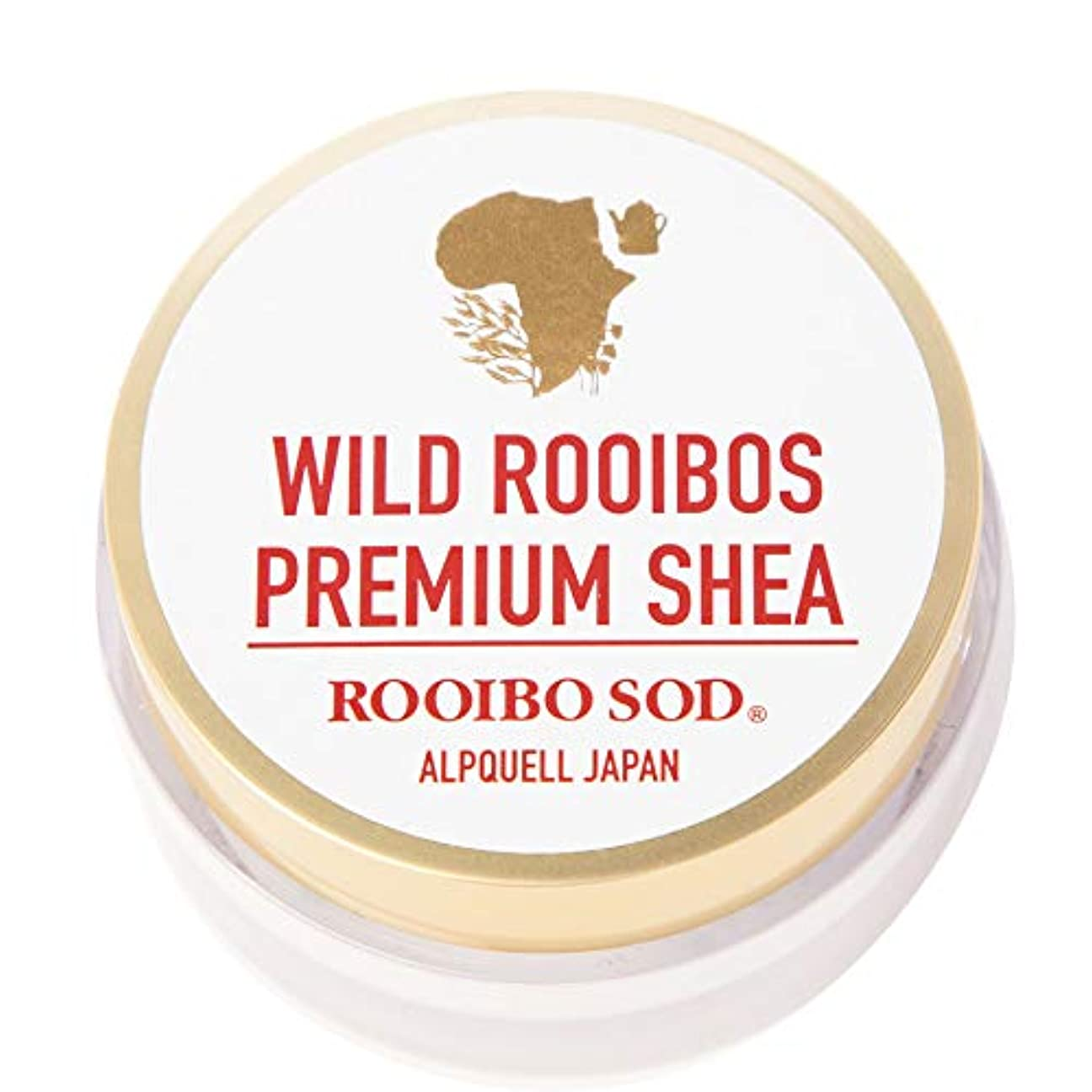 送料戦略弁護ROOIBO SOD ルイボソード プレミアムシアクリーム シア脂 ルイボスエキス配合 無添加、天然成分100%