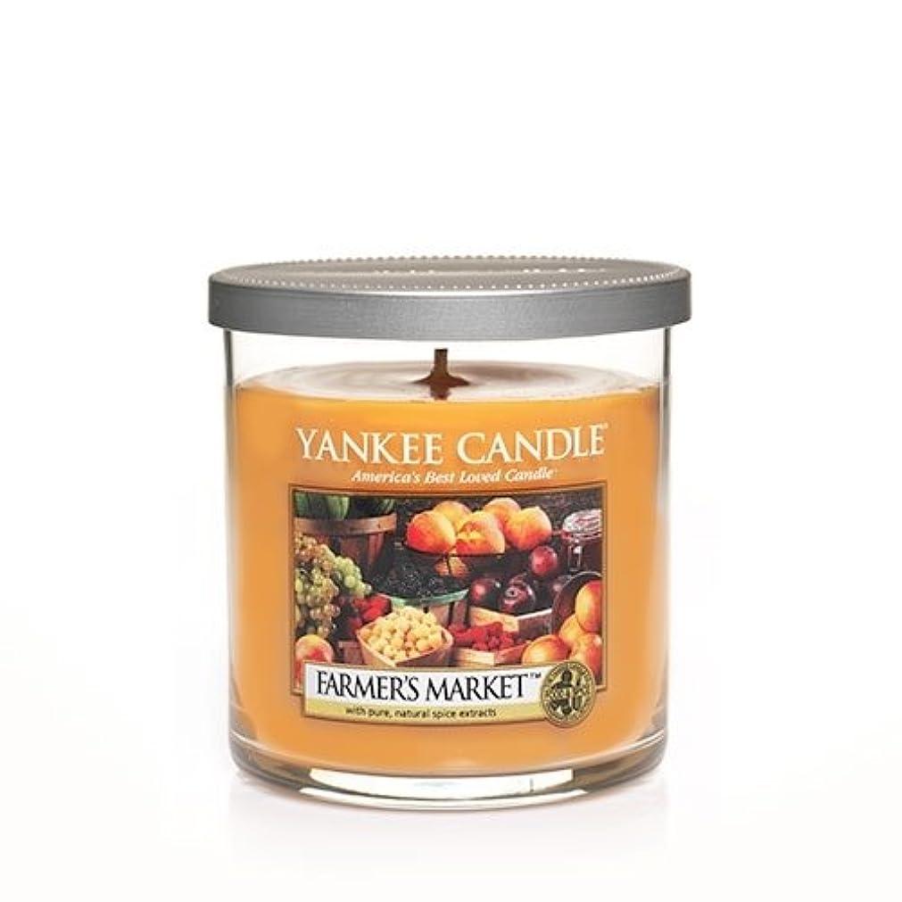 ルームヒューズ経度Yankee Candle Farmer 's Market, Food & Spice香り Small Tumbler Candles 1163563