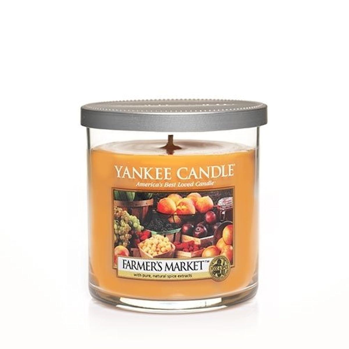 促進する支援患者Yankee Candle Farmer 's Market, Food & Spice香り Small Tumbler Candles 1163563