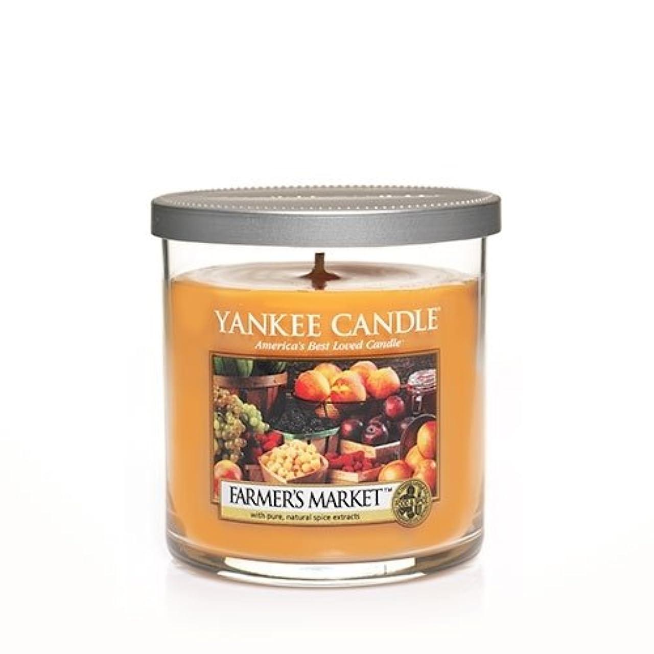 詳細などきどき経度Yankee Candle Farmer 's Market, Food & Spice香り Small Tumbler Candles 1163563