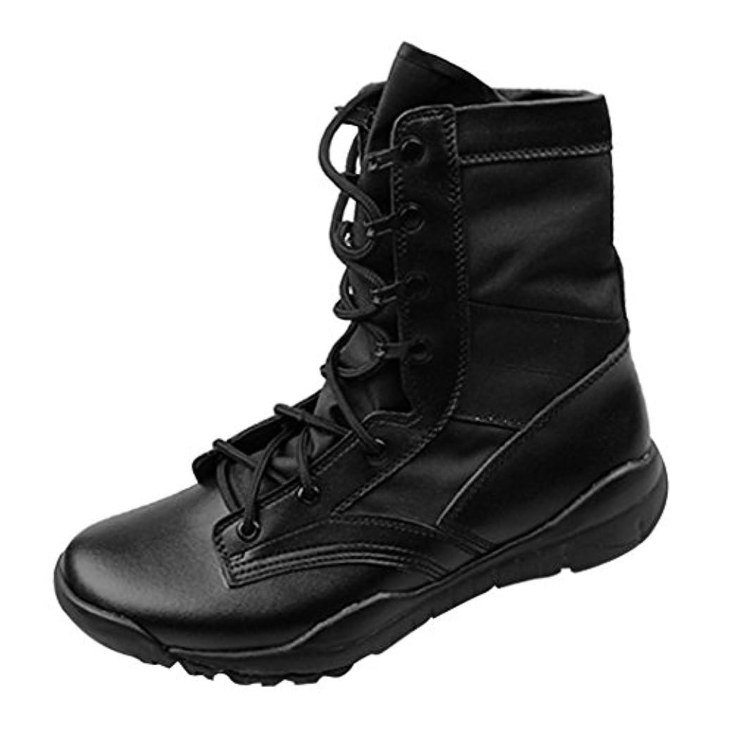 同時彼らのダンスBaosity メンズ アウトドアブーツ 登山 ハイキング トレッキング靴 軽量 シューズ 全5サイズ
