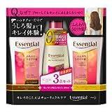 エッセンシャル ふんわりうるツヤ髪 シャンプー&コンディショナー+キューティクルエッセンス