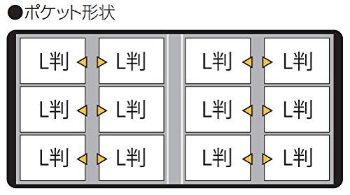ナカバヤシ ポケットアルバム セラピーカラー エナジーレッド TCPK-6L-240-ER