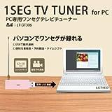 Red Spice PC専用ワンセグテレビーチューナー LT-DT306BK