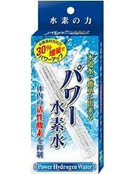 日本カルシウム工業 パワー水素水 1本入
