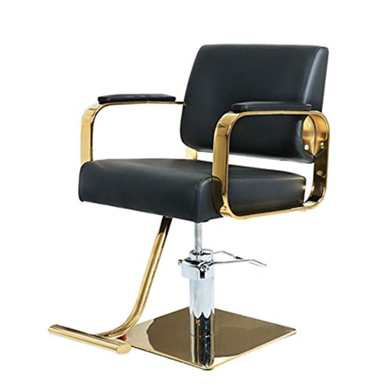 エッセンス卑しいブロック理髪アームチェア、ヘアスタイリスト用サロンチェア、ヘビーデューティタトゥー回転チェア、シャンプー美容、サロン機器