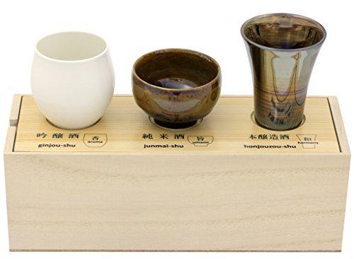 感器工房 日本酒 呑みくらべ 杯セット (木箱入) 6268...
