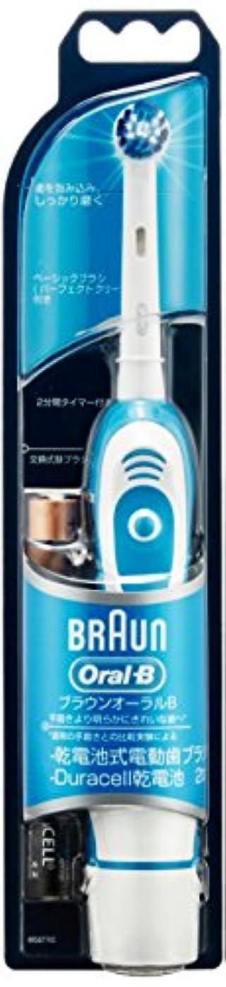 ブラインドリール感じブラウン オーラルB 電動歯ブラシ プラックコントロール DB4510NE