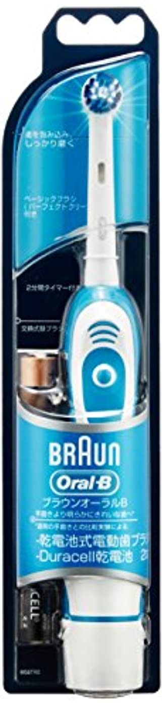 ピッチレシピカールブラウン オーラルB 電動歯ブラシ プラックコントロール DB4510NE
