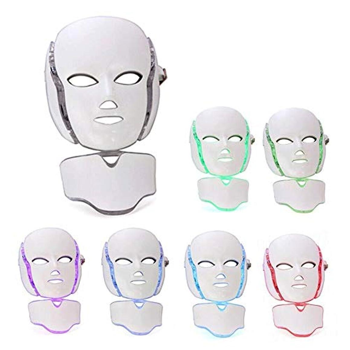 ボールボタン効能ある7色の電気導かれた顔のマスクのフェイスマスク機械軽い療法顔のアクネのマスクの首の美はマスクを導かれた光子療法を導きました