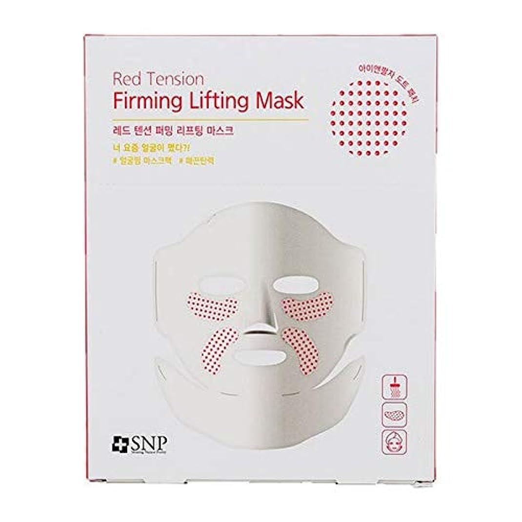 四静める五[SNP] リフティングマスクを引き締めSnp赤テンション - SNP Red Tension Firming Lifting Mask [並行輸入品]
