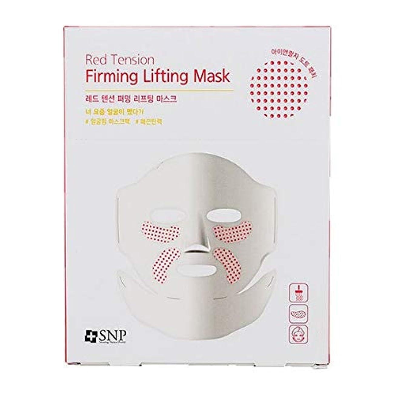 最小やりすぎめまいが[SNP] リフティングマスクを引き締めSnp赤テンション - SNP Red Tension Firming Lifting Mask [並行輸入品]