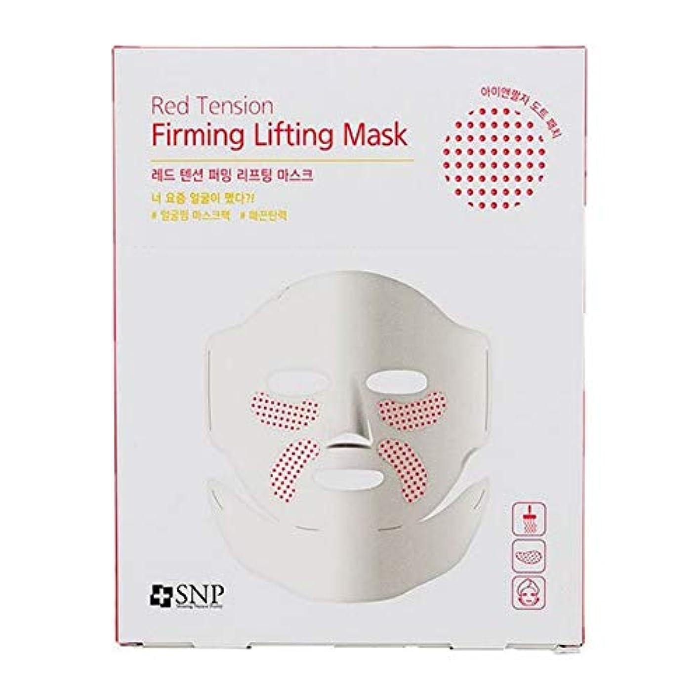 うなずく沼地ベスト[SNP] リフティングマスクを引き締めSnp赤テンション - SNP Red Tension Firming Lifting Mask [並行輸入品]