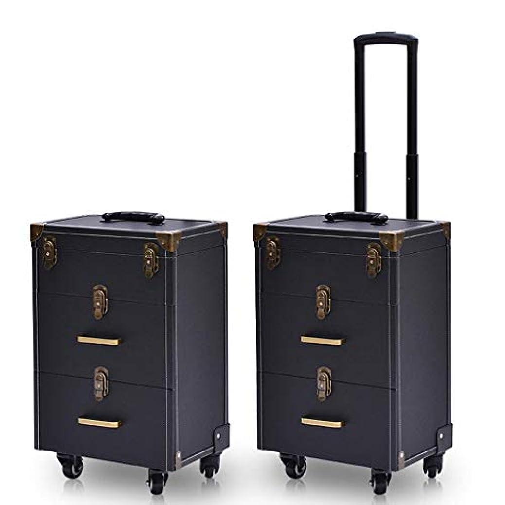 トロリー化粧品ケース、三層レトロロックタイプワンピース美容メイクトロリーケース、携帯旅行化粧品ケース、2引き出し付き