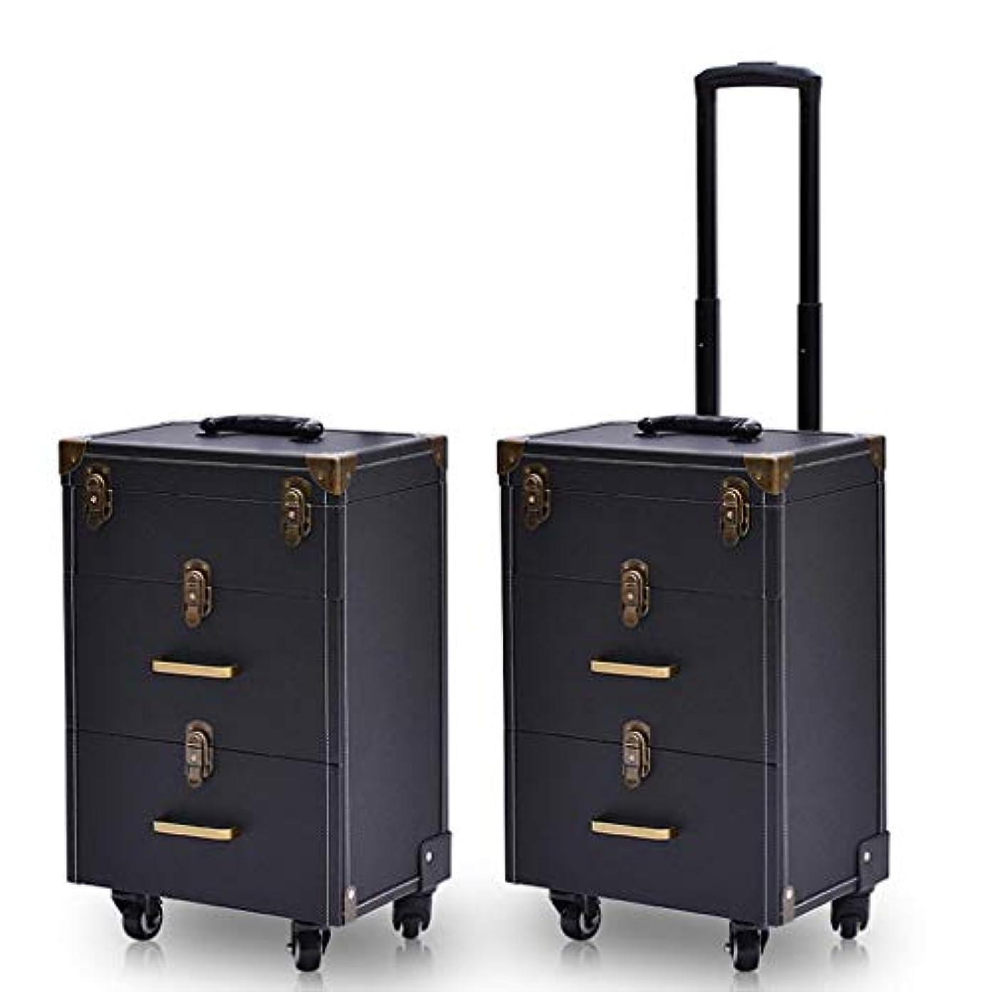 呼びかける精算胴体トロリー化粧品ケース、三層レトロロックタイプワンピース美容メイクトロリーケース、携帯旅行化粧品ケース、2引き出し付き