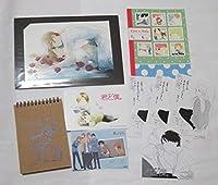 君と僕。 ノート リングメモ アニメイト限定特定ミニ複製原画 イラストカードなど 堀田きいち