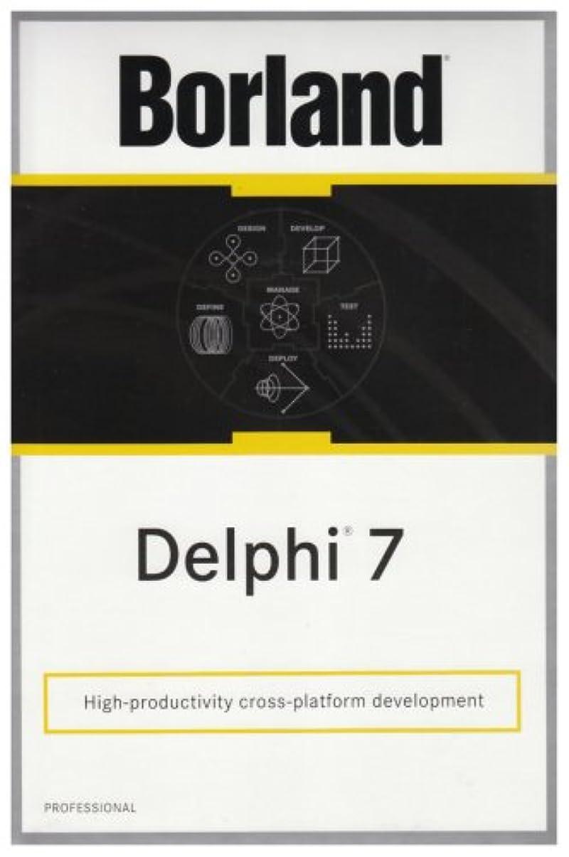 良さ最少近傍Borland Delphi 7 Professional