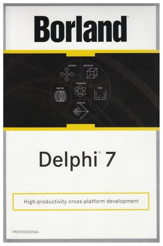 五追放する宿命Borland Delphi 7 Professional