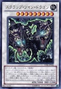 遊戯王 STBL-JP044-UR 《スクラップ・ツイン・ドラゴン》 Ultra