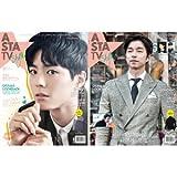 韓国雑誌 ASTA TV+style 2017年 3月号 Vol.110 (コン・ユ、パク・ボゴム、イ・ミンホ、シン・ミナ記事)