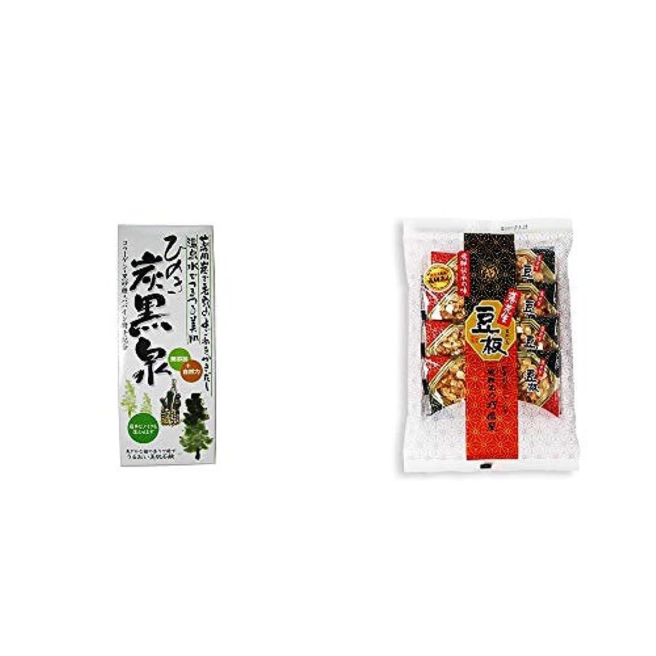[2点セット] ひのき炭黒泉 箱入り(75g×3)?飛騨銘菓「打保屋」の駄菓子 豆板(8枚入)