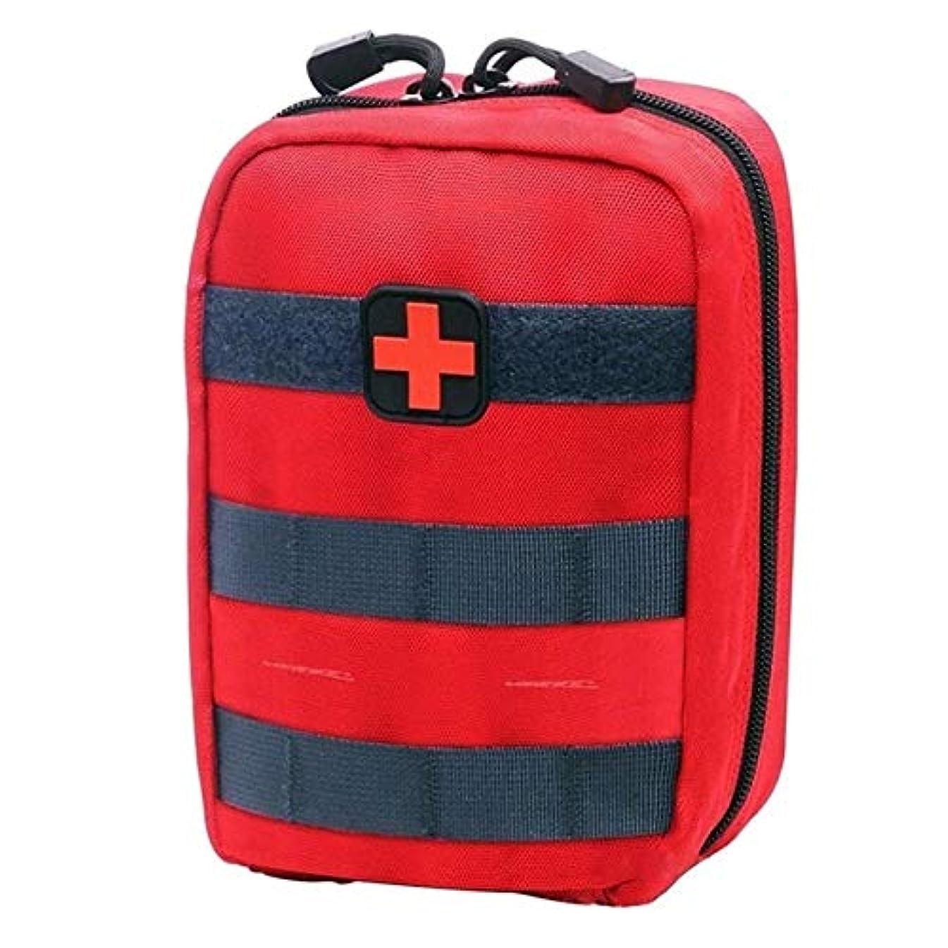慣性前任者クラッチYxsd 応急処置キット 医療救急箱、アウトドアサバイバル医療カバー、緊急用パッケージユーティリティベルトバッグ