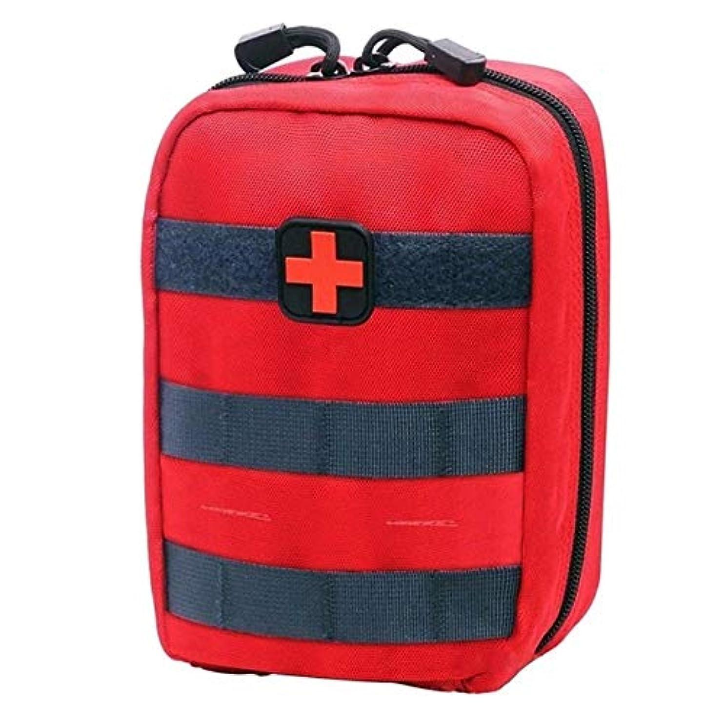 情緒的終わらせるすすり泣きYxsd 応急処置キット 医療救急箱、アウトドアサバイバル医療カバー、緊急用パッケージユーティリティベルトバッグ