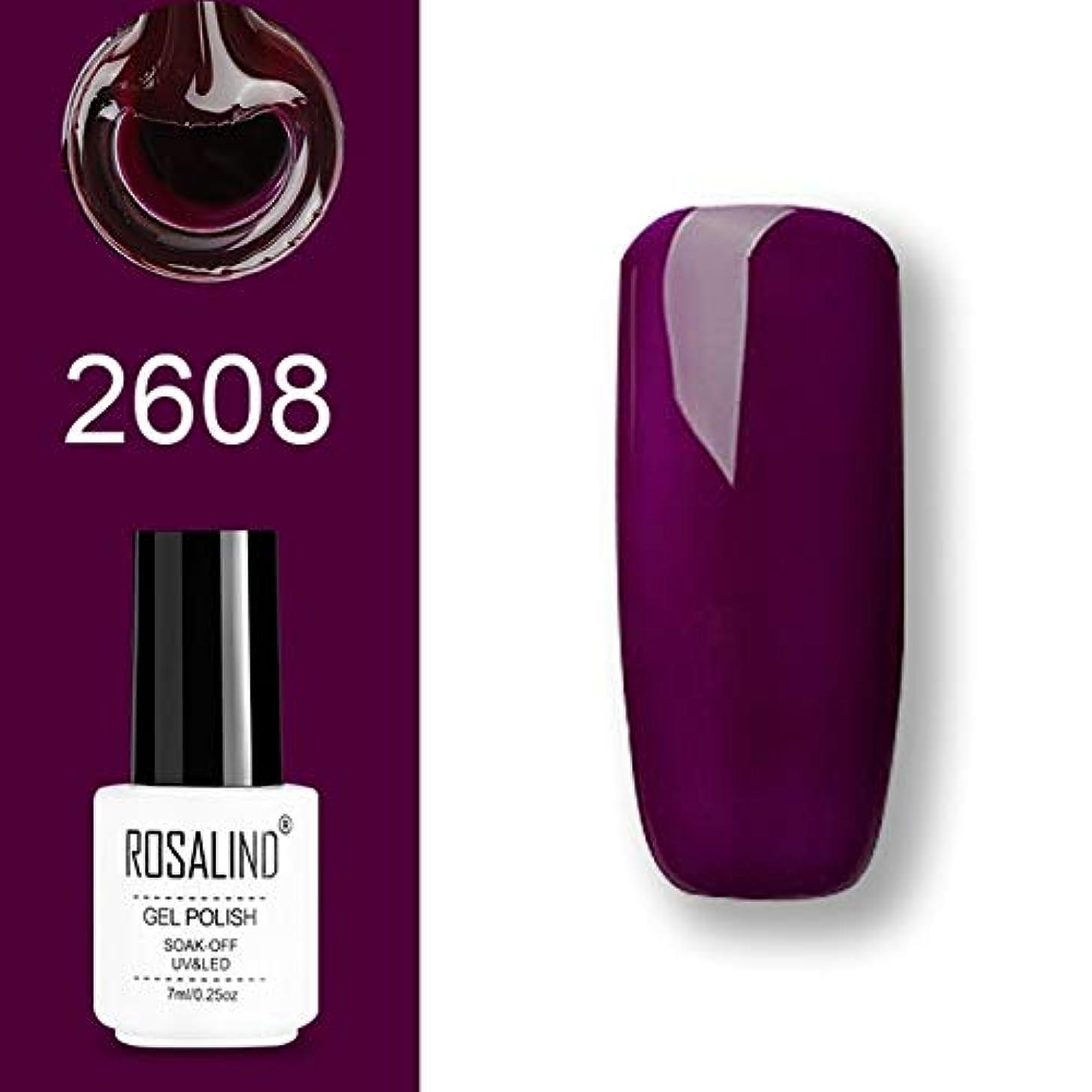 ファッションアイテム ROSALINDジェルポリッシュセットUV半永久プライマートップコートポリジェルニスネイルアートマニキュアジェル、容量:7ml 2608ピュアカラーネイルグルー 環境に優しいマニキュア