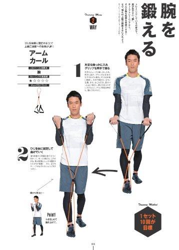 EXILEフィジカルトレーナー吉田輝幸の6WAYチューブトレーニング―理想の肉体に鍛え上げるチューブつき (主婦の友生活シリーズ)