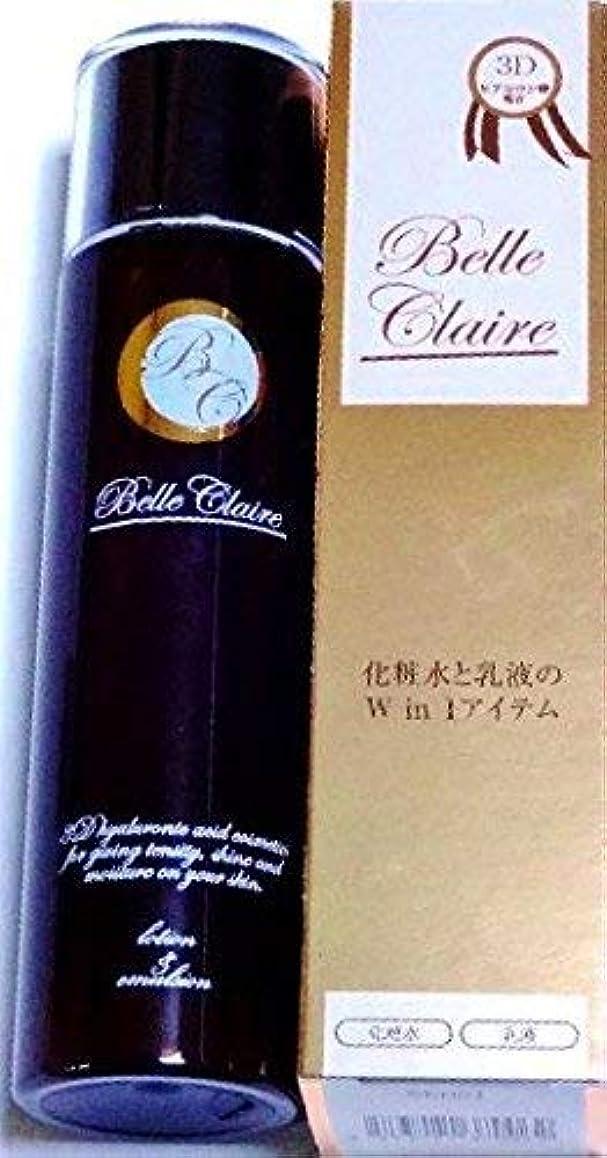 けがをする結婚した多様性BelleClaire ベルクレール 化粧水+乳液のW in1アイテム 話題の3Dヒアルロン酸配合 韓国コスメ