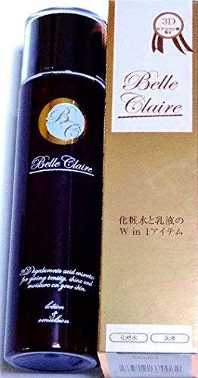 マイナー不利エレガントBelleClaire ベルクレール 化粧水+乳液のW in1アイテム 話題の3Dヒアルロン酸配合 韓国コスメ