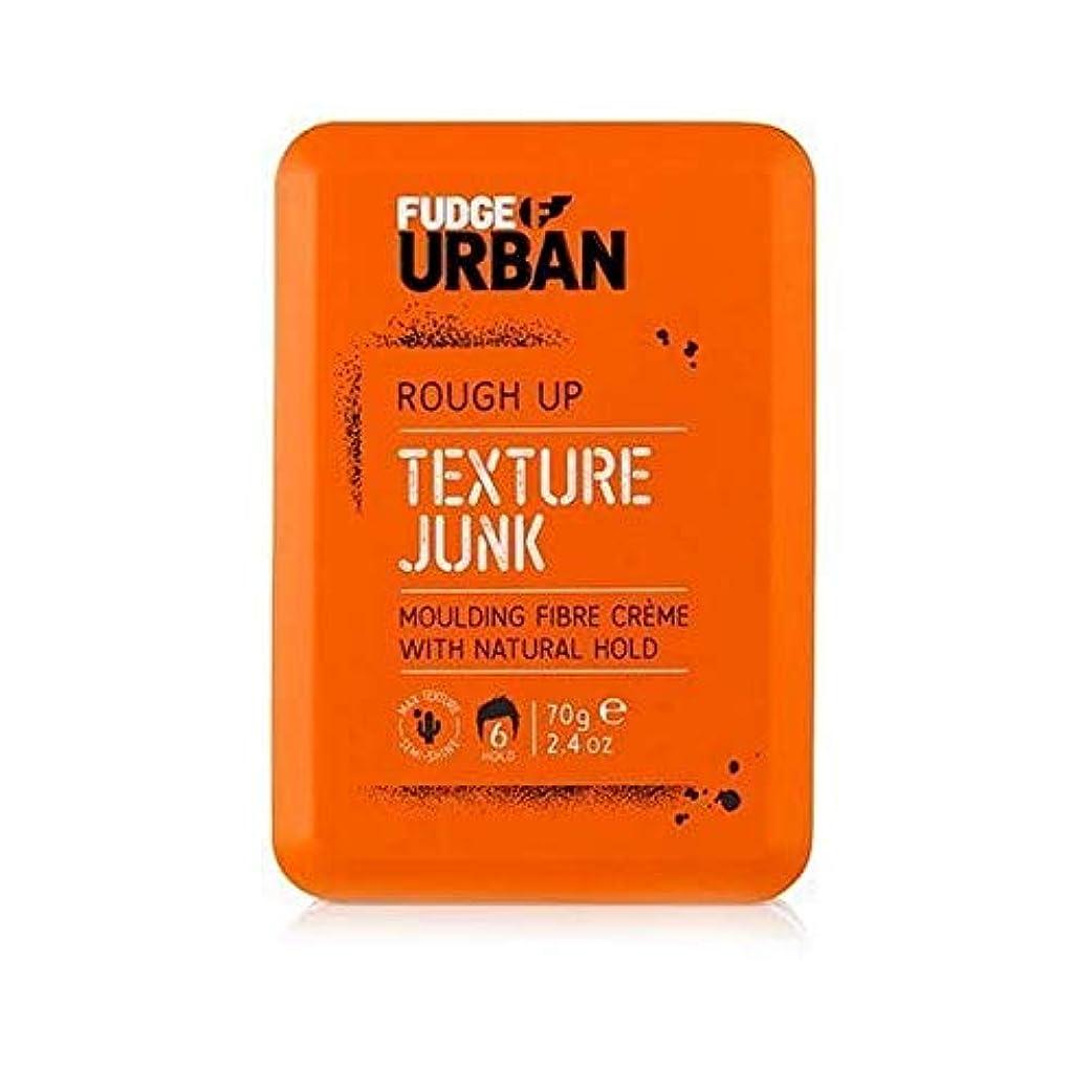 ラテン素晴らしき高める[Fudge Urban] ファッジ都市テクスチャジャンク75ミリリットル - Fudge Urban Texture Junk 75ml [並行輸入品]
