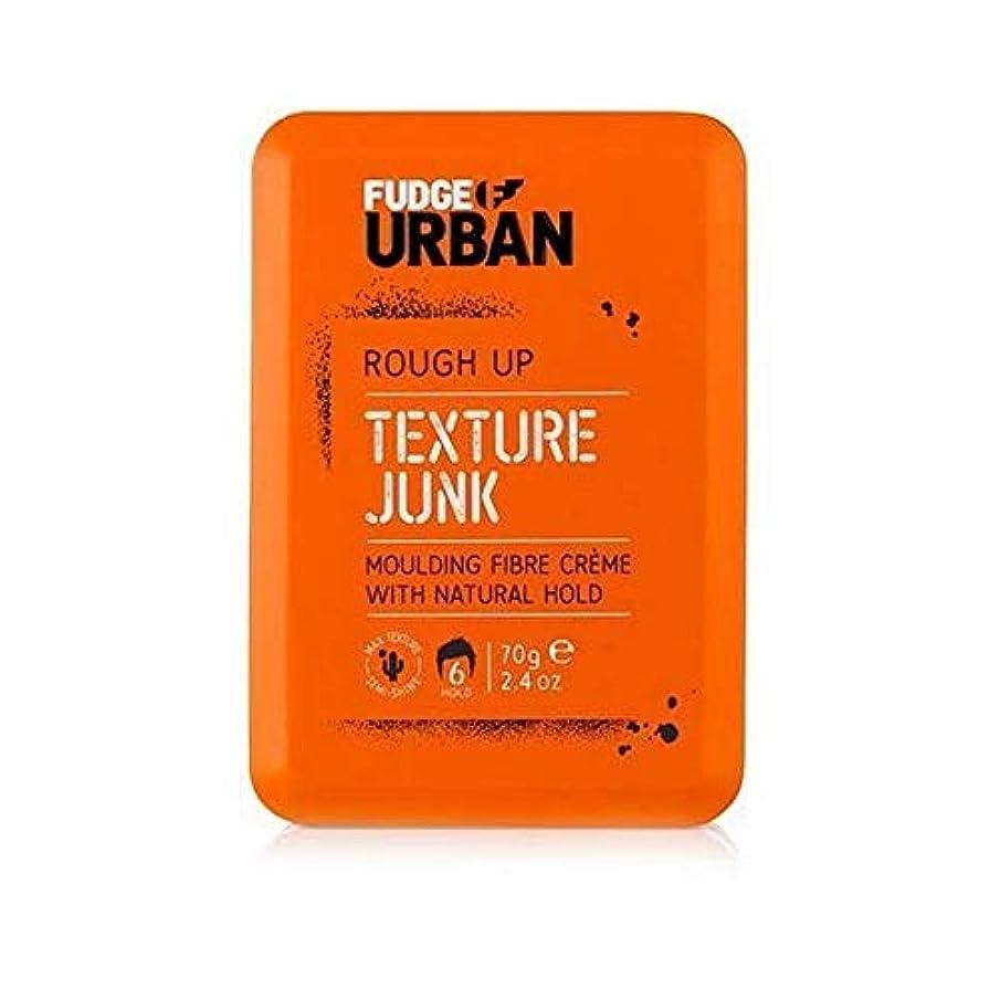 誰の自発測定[Fudge Urban] ファッジ都市テクスチャジャンク75ミリリットル - Fudge Urban Texture Junk 75ml [並行輸入品]